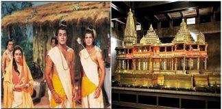 रामायण की अनसुनी कहानियाँ