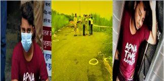 कानपुर शूटआउटः प्रभात मिश्रा के एनकाउंटर पर उसकी माँ ने लगाये पुलिस पर आरोप
