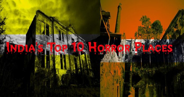 भारत की 10 सबसे डरावनी जगहें
