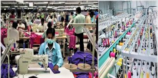 कुशीनगर में नयी कपड़ा फैक्ट्री का निर्माण
