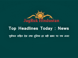 Top Headlines Today