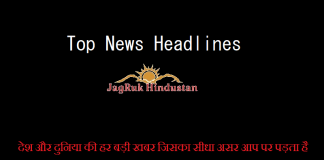Top News Headlines Today