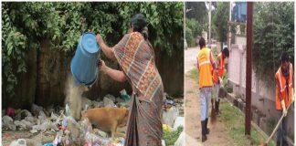 कुशीनगर के सफाई विभाग का नया आदेश