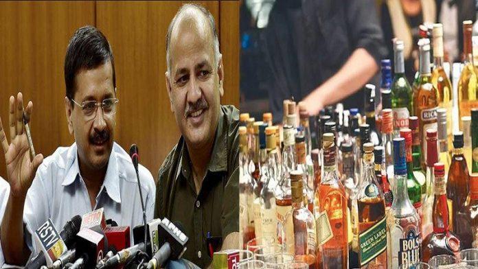 दिल्ली होटलो क्लबो शराब