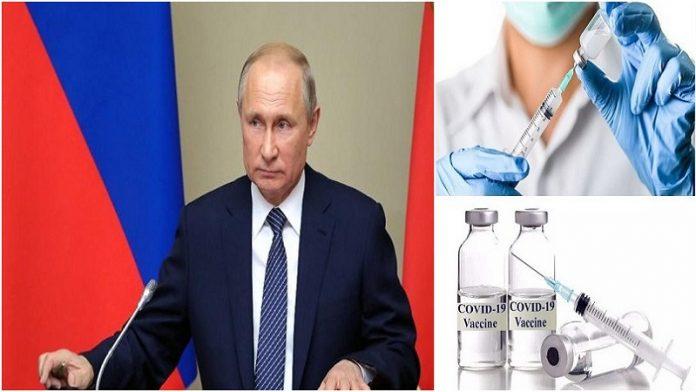 रूस की कोरोना वैक्सीन