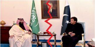 सऊदी अरब और पाकिस्तान के रिश्तो में दरार