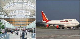कानपुर चकेरी हवाईअड्डा