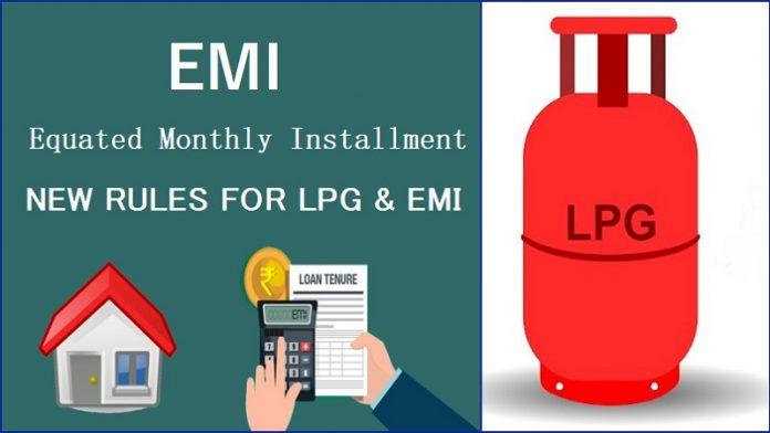 LPG EMI सम्बंधित नियम