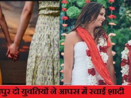 कानपुर बर्रा दो लड़िकयों शादी