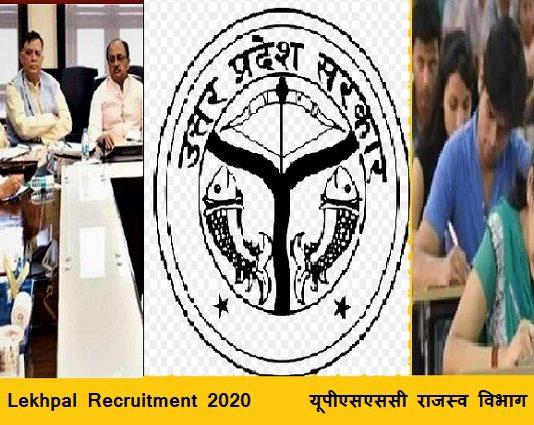 UPSSC Lekhpal Recruitment 2020