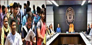 सरकारी नौकरी में सभी भर्ती परीक्षाओं