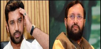 बिहार चुनाव एलेजी की तीसरी लिस्ट जारी