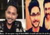 MNS जान कुमार शानू को धमकी
