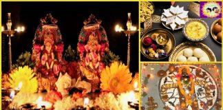 दीपावली तिथि पूजा विधि