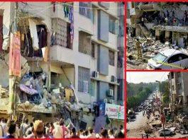पाकिस्तान कराची भयंकर विस्फोट