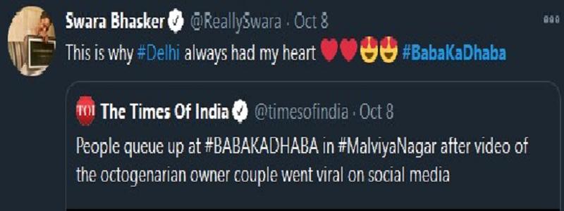 Baba Ka Dhaba Delhi