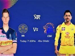 IPL RR VS CSK