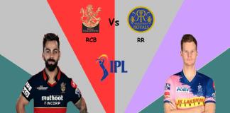 IPL2020 RCB VS RR