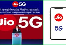 Jio New 5G Phone