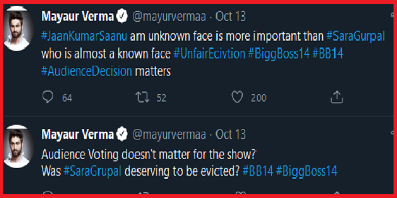 New Time For Bigg Boss 14
