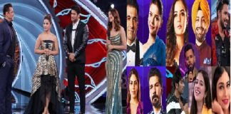 Bigg Boss 14 time change