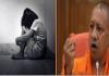 #JusticeForPujaBharti