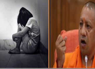 mission shakti against rape
