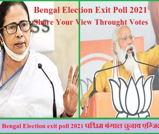 West_Bengal_Election_Exit_Poll_2021