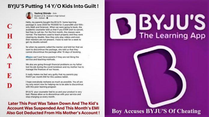 Boy Blame BYJU'S