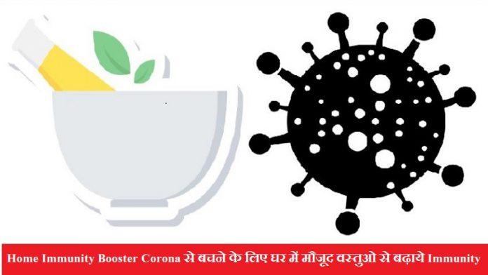 Home Immunity Booster Corona
