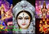 Navratri Shubh Muhurt 2021