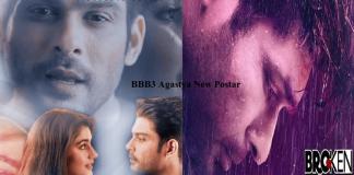BBB3 Agastya Rao New Poster