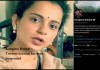 Kangana Ranauat Tweeter account