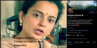 Kangana Ranauat Tweeter account