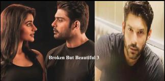 Broken But Beautiful3 breaks All Record