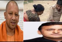 UttarPradeshSamachar