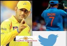 MS Dhoni Tweeter Account