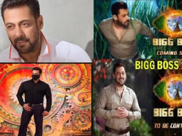 Salman Khan Fees For Bigg Boss15