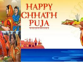 Chhath Puja 2021