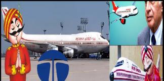 AIR INDIA Owner RATAN TATA